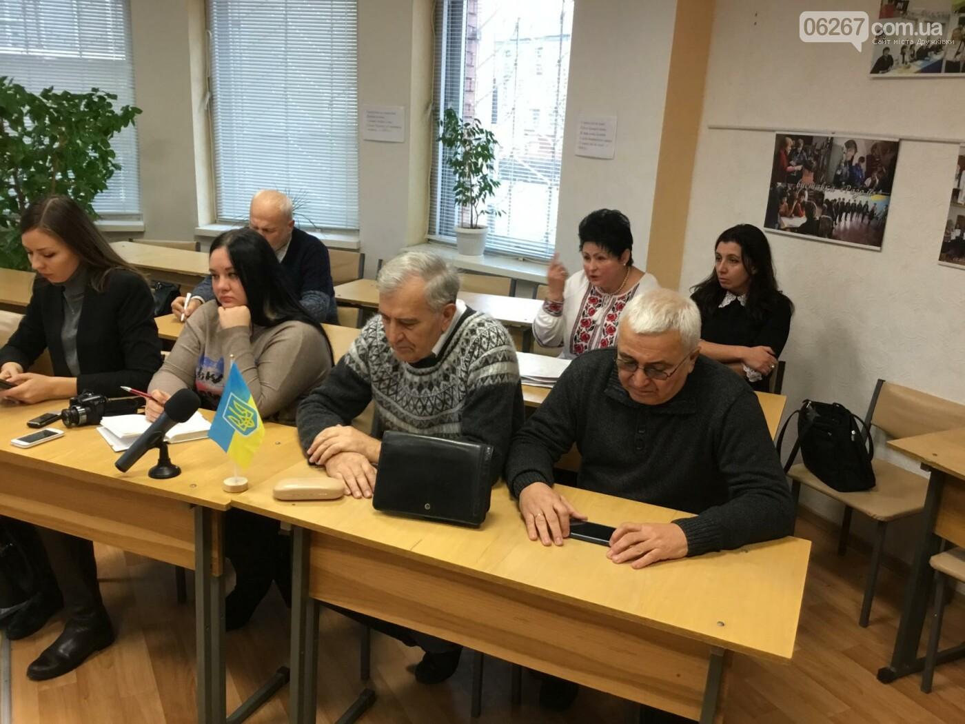 Голоса подсчитаны: Дружковскую школу №17 через десять дней может возглавить Жанна Василенко, фото-2