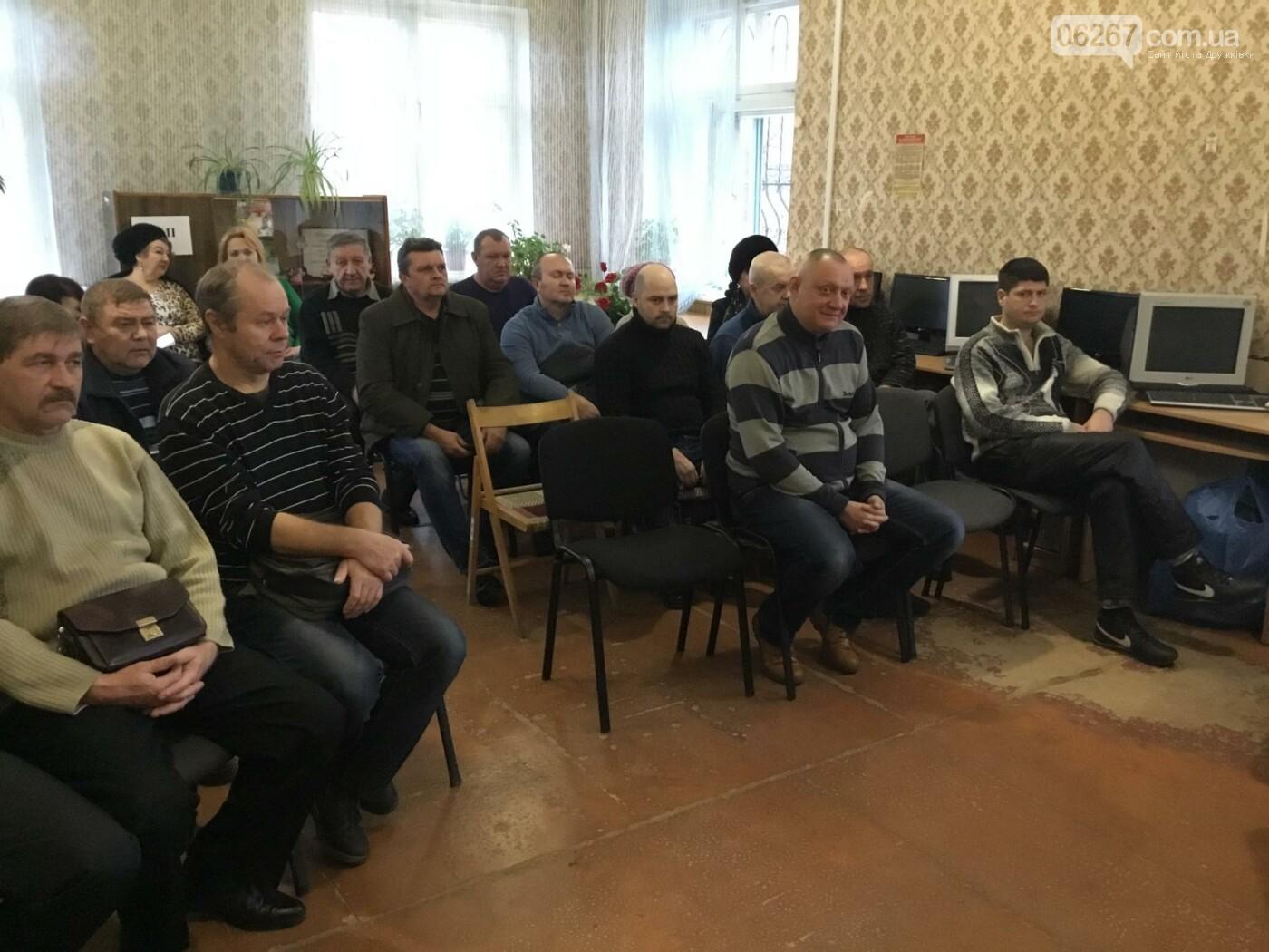 В Дружковке прошло заседание круглого стола, посвящённое Международному дню инвалидов (ВИДЕО), фото-1