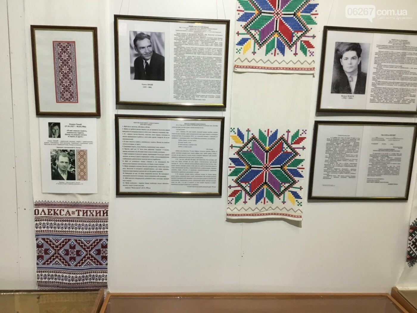 «С нами Бог и Украина»: В Дружковском историко-художественном музее представлены работы Людмилы Огневой, фото-3