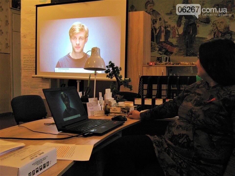 В Дружковке учили молодежь, как уберечься от СПИДа, фото-1