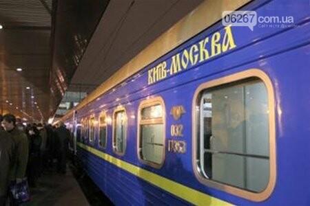 """""""Укрзалізниця"""" планує припинити залізничне сполучення з РФ, фото-1"""
