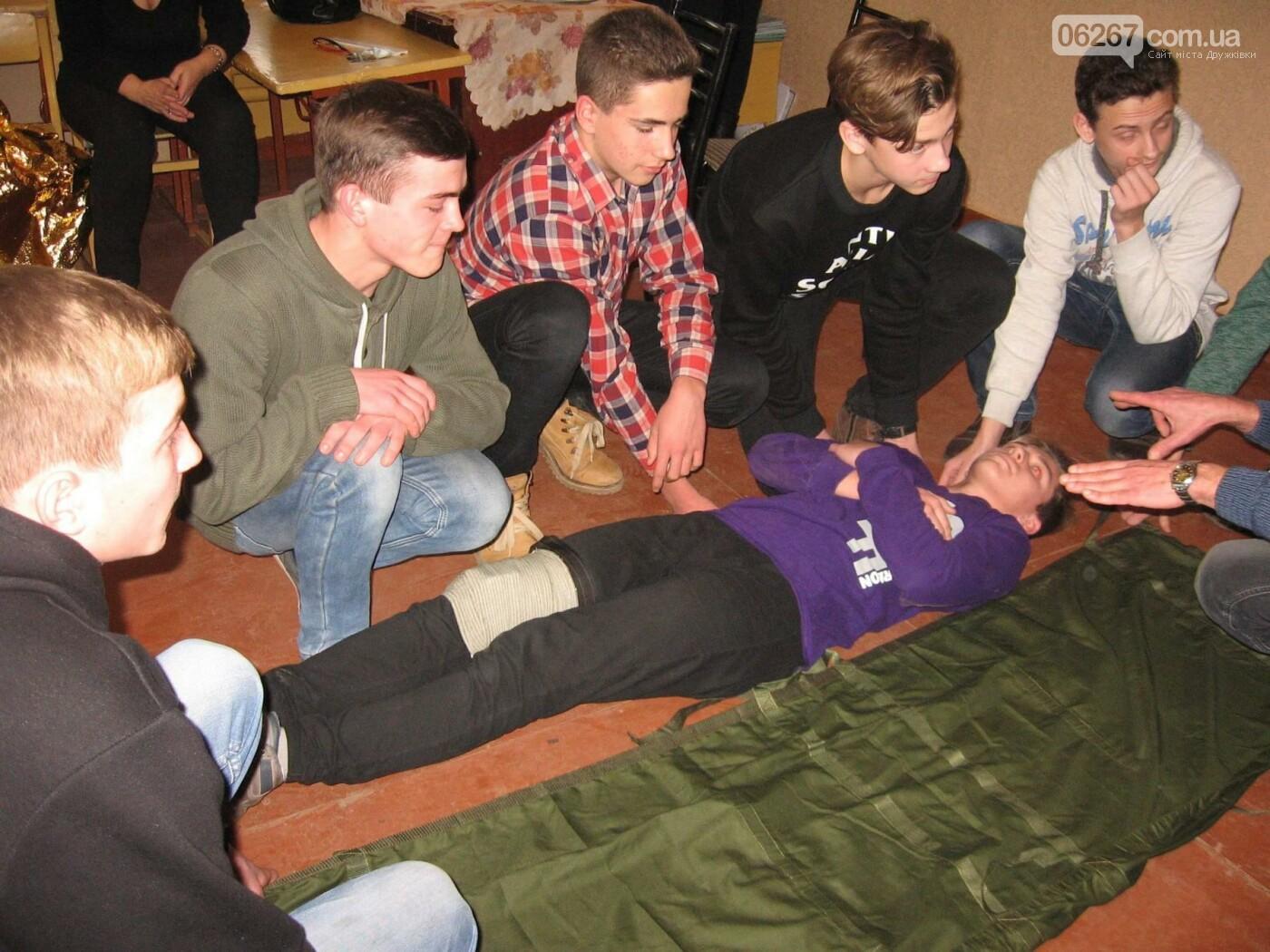 Учащимся УВК №14 в Алексеево-Дружковке преподали мастер-класс по оказанию первой помощи пострадавшим, фото-1