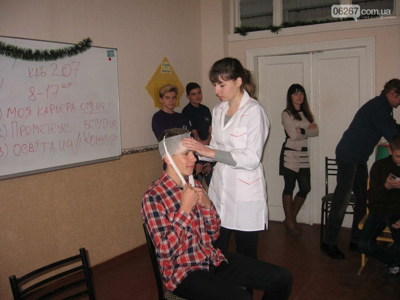 Учащимся УВК №14 в Алексеево-Дружковке преподали мастер-класс по оказанию первой помощи пострадавшим, фото-2