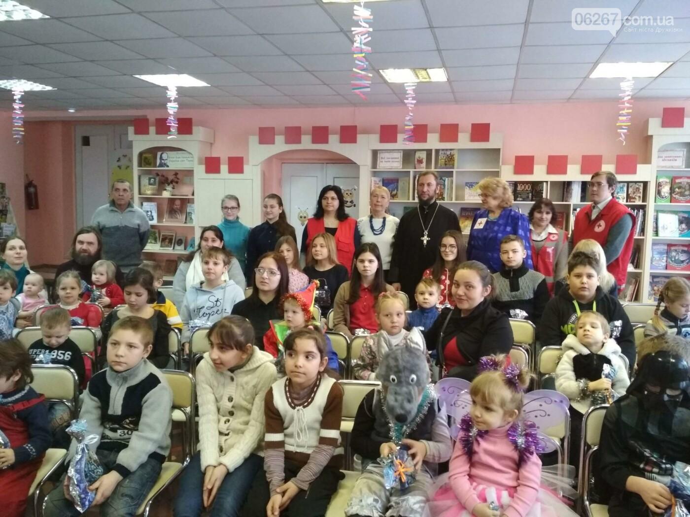 Накануне празднования Старого Нового года Красный Крест провел в Дружковке утренники для детей, фото-1