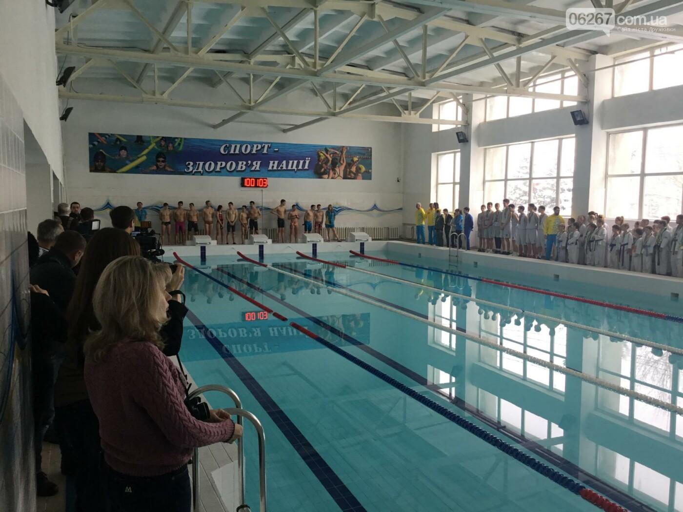 Бассейн в Дружковке открыт: Секция плавания заработает с 1 февраля, и для детей она будет бесплатной, фото-1