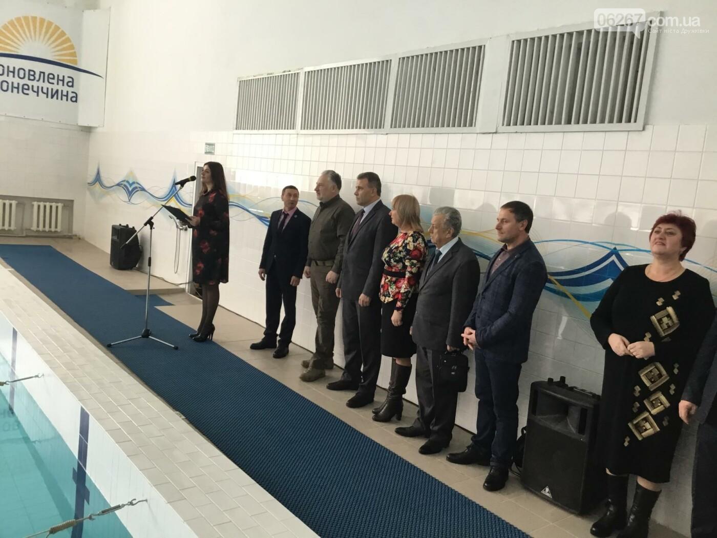 Бассейн в Дружковке открыт: Секция плавания заработает с 1 февраля, и для детей она будет бесплатной, фото-2