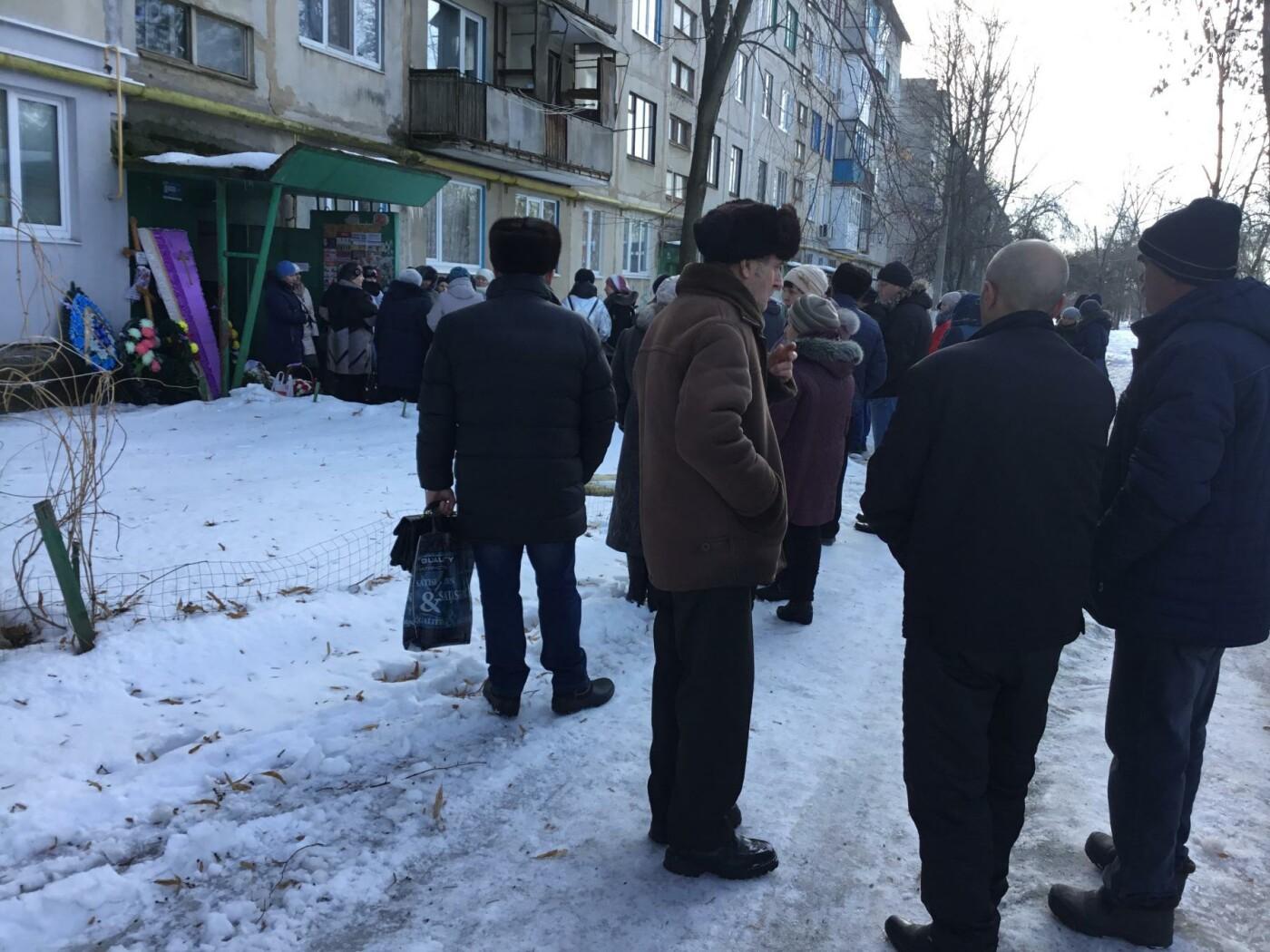 Сегодня в Дружковке хоронили девушку, погибшую в результате наезда автомобиля на пешеходном переходе, фото-1