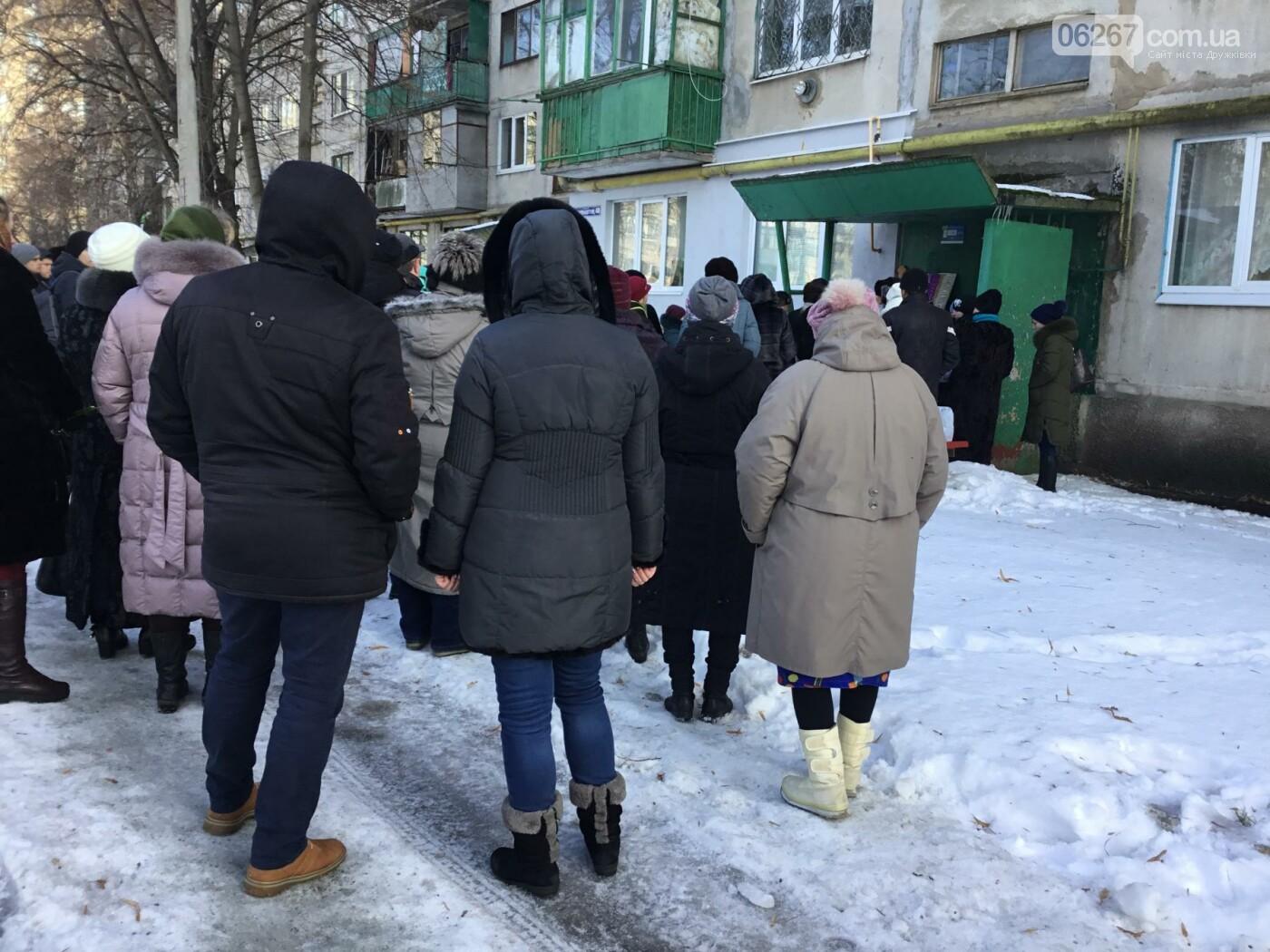 Сегодня в Дружковке хоронили девушку, погибшую в результате наезда автомобиля на пешеходном переходе, фото-2
