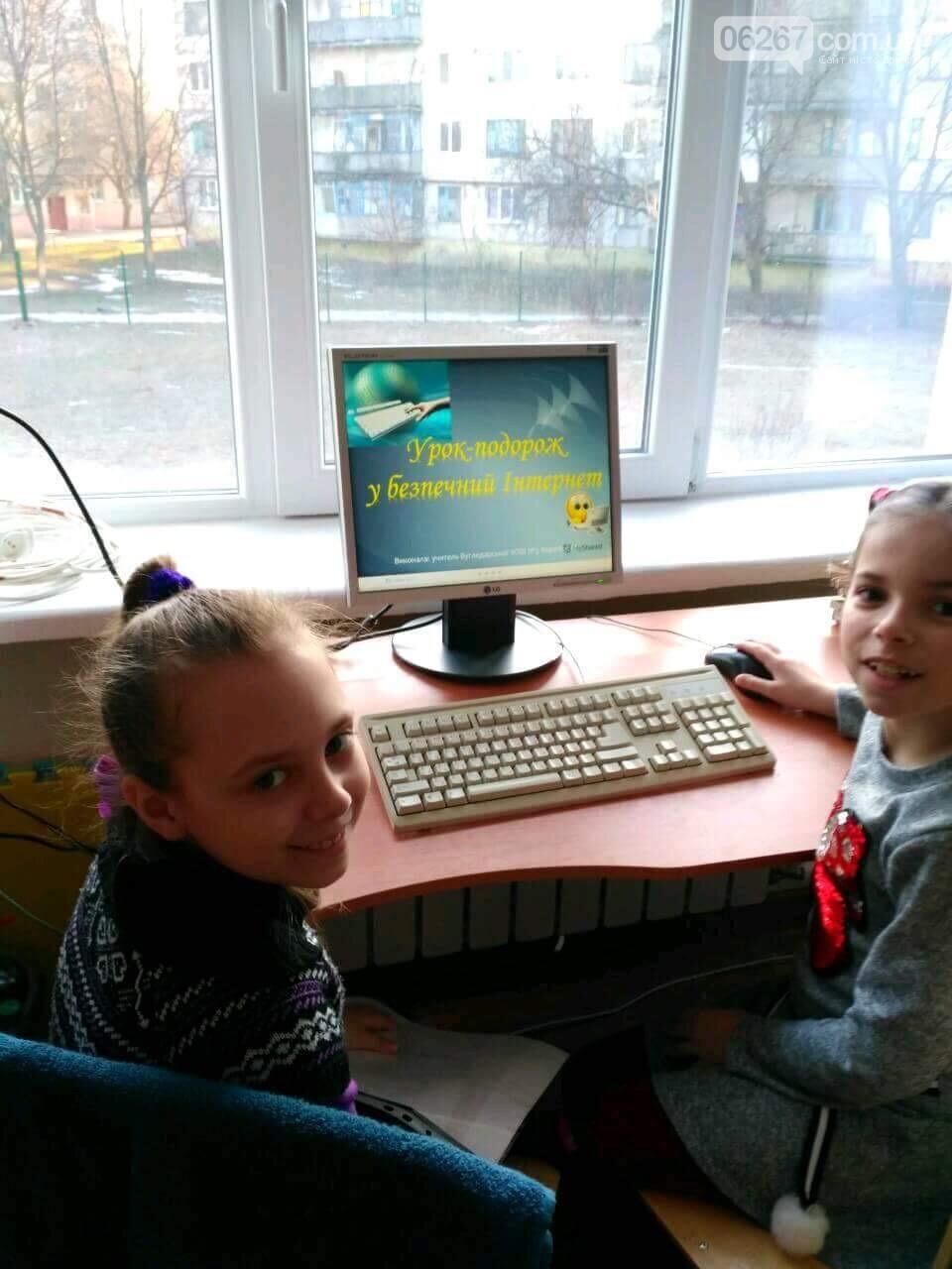 Не запутаться в Сети: В дружковской школе №17 День безопасного интернета отметили практическими занятиями (ФОТО), фото-1