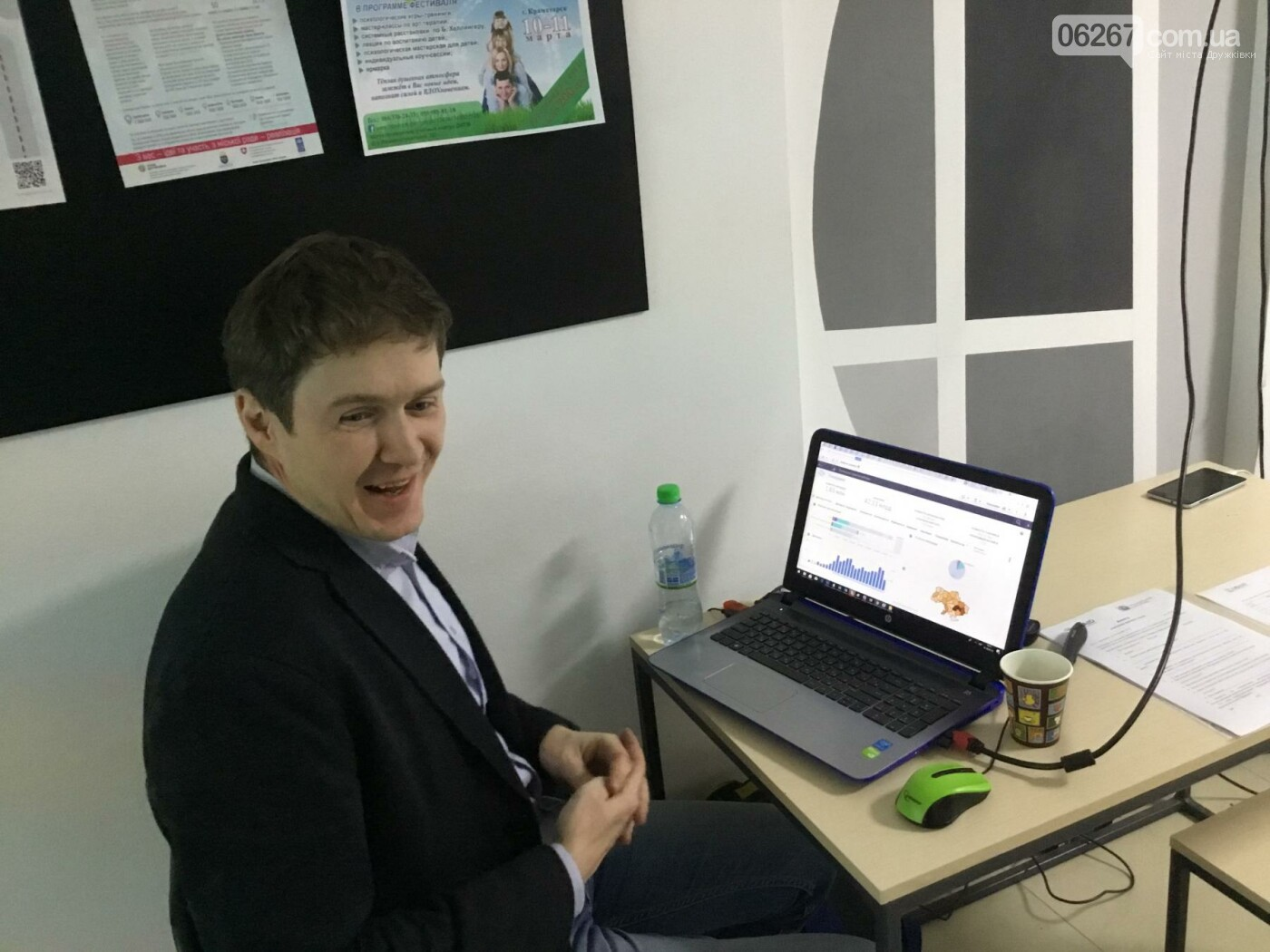 В Дружковке рассказали, как выявлять нарушения и махинации в сфере госзакупок при помощи электронных инструментов, фото-2