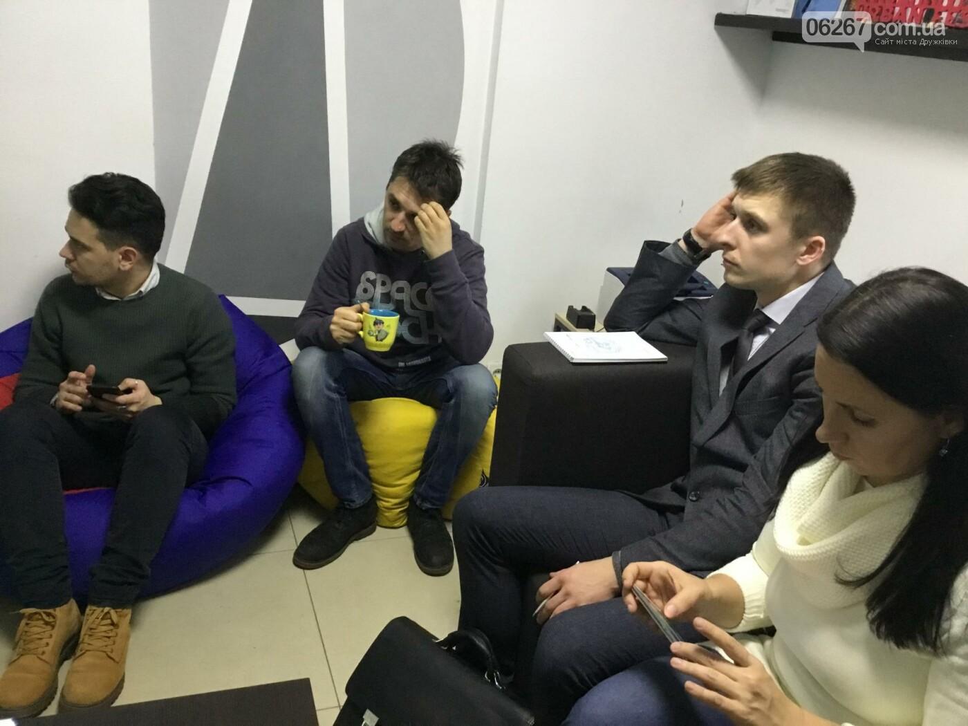 В Дружковке рассказали, как выявлять нарушения и махинации в сфере госзакупок при помощи электронных инструментов, фото-1