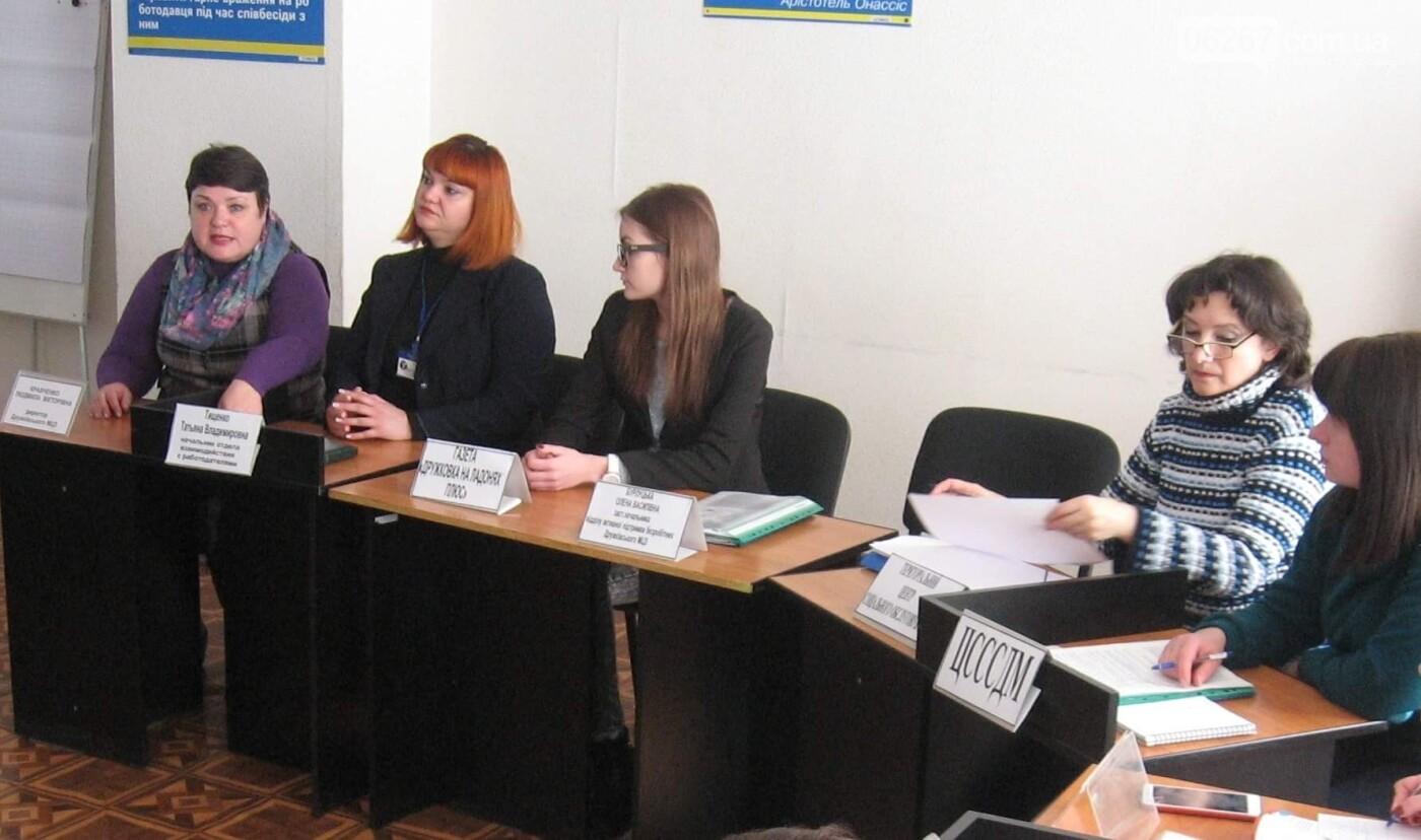 За круглым столом: В Дружковском городском центре занятости обсуждали проблемы трудоустройства социально уязвимых категорий населения, фото-1