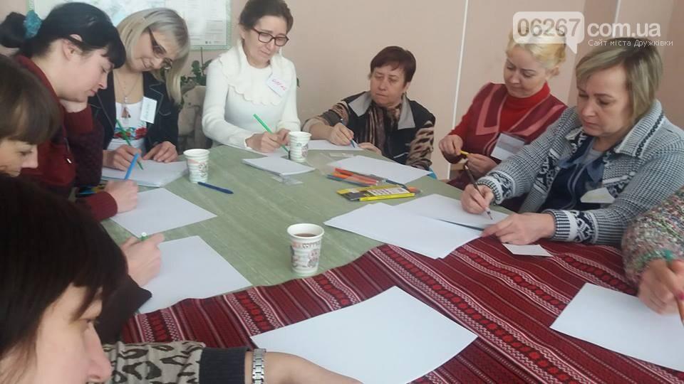В Дружковке женщины рассказывали о себе с помощью рисунков (ФОТО), фото-1