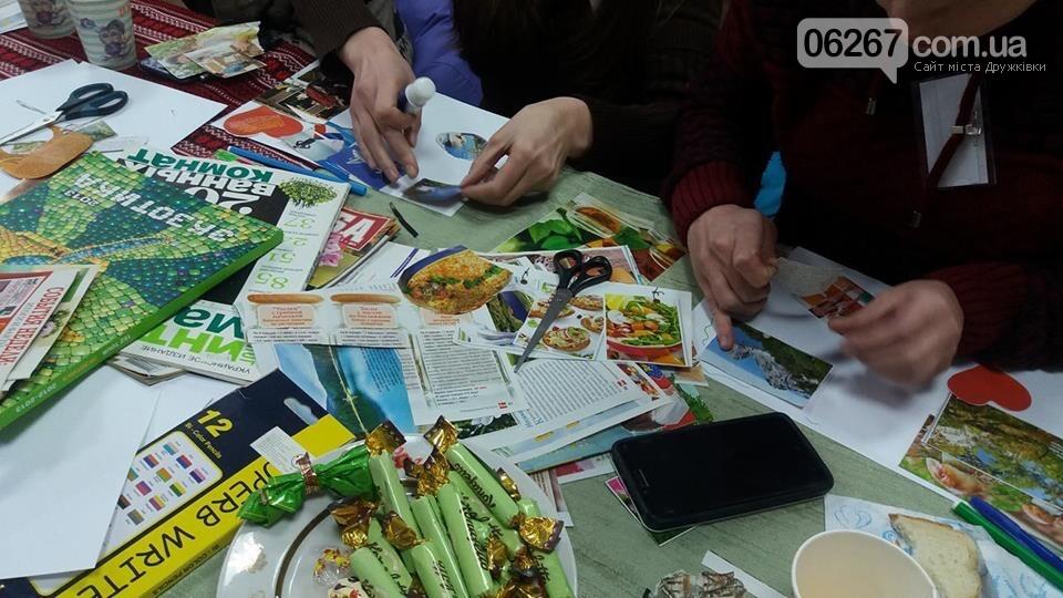 В Дружковке женщины рассказывали о себе с помощью рисунков (ФОТО), фото-2