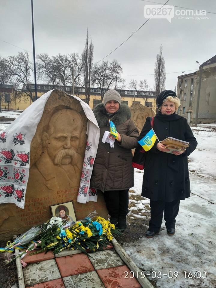 В Дружковке день рождения великого Кобзаря отметили флешмобом (ФОТО), фото-2