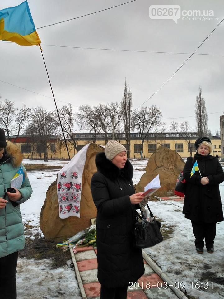В Дружковке день рождения великого Кобзаря отметили флешмобом (ФОТО), фото-5