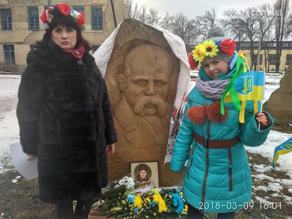 В Дружковке день рождения великого Кобзаря отметили флешмобом (ФОТО), фото-3