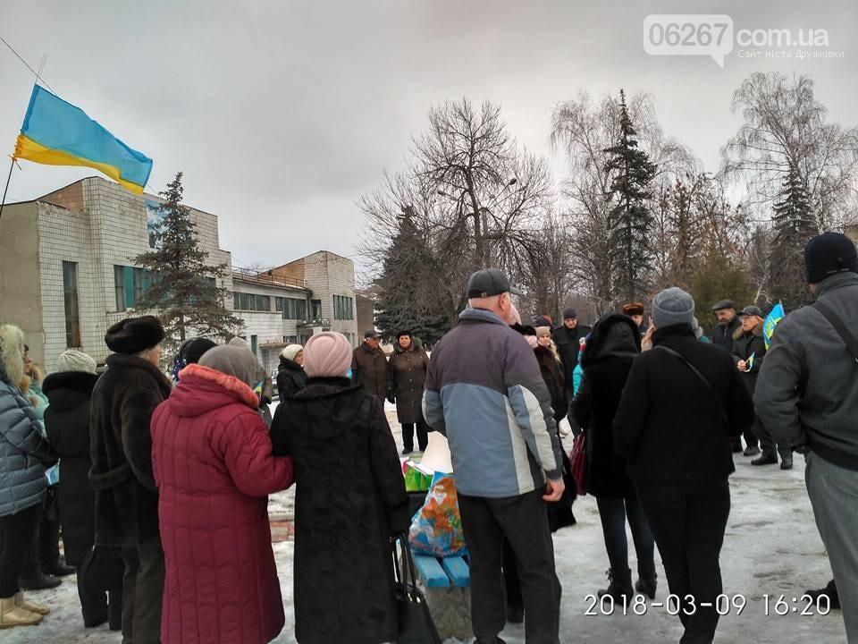 В Дружковке день рождения великого Кобзаря отметили флешмобом (ФОТО), фото-4