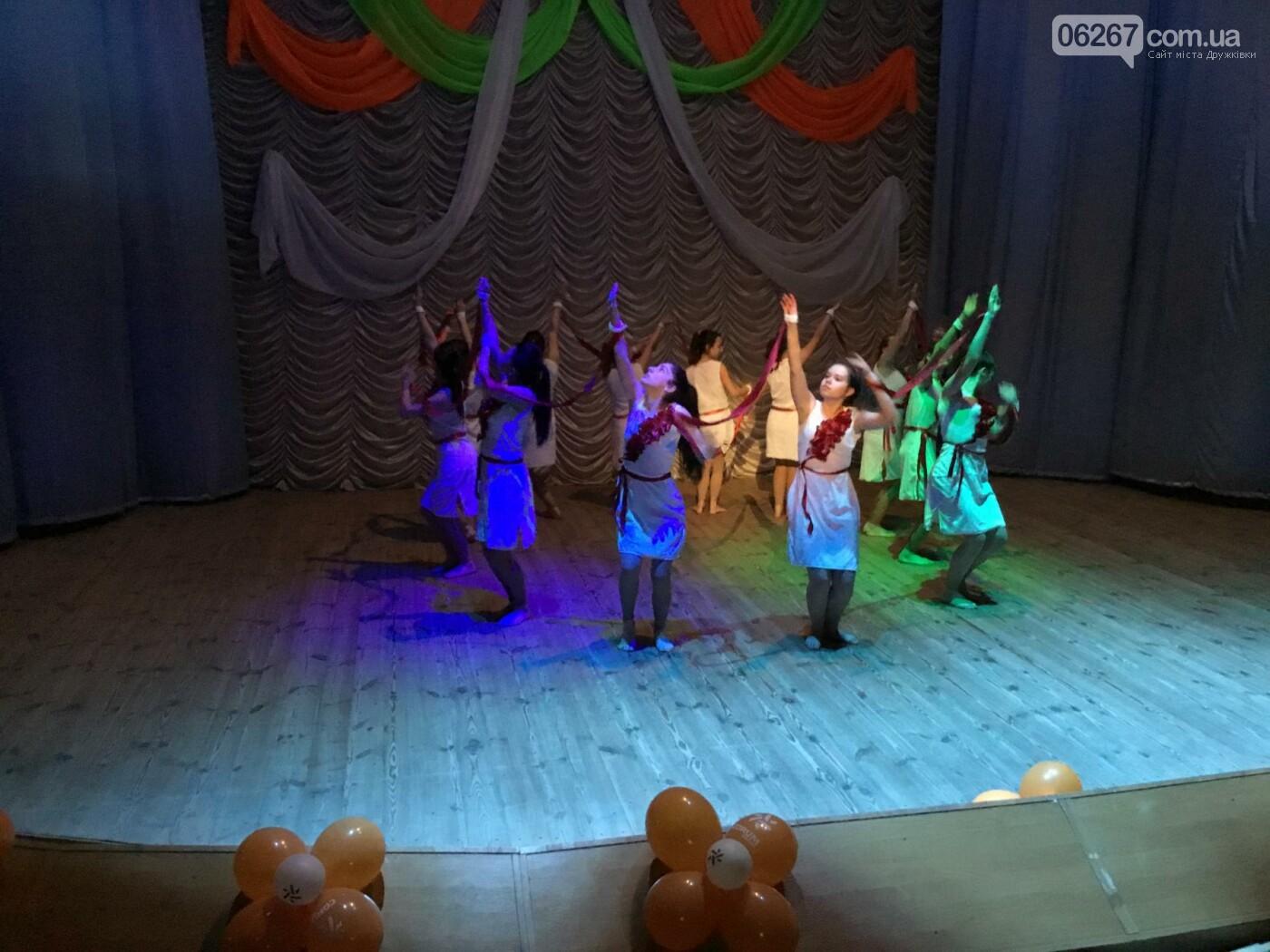 Танцевальный конкурс «Территория Дэнс» в Дружковке бьет рекорды посещаемости (ФОТО, ВИДЕО), фото-1