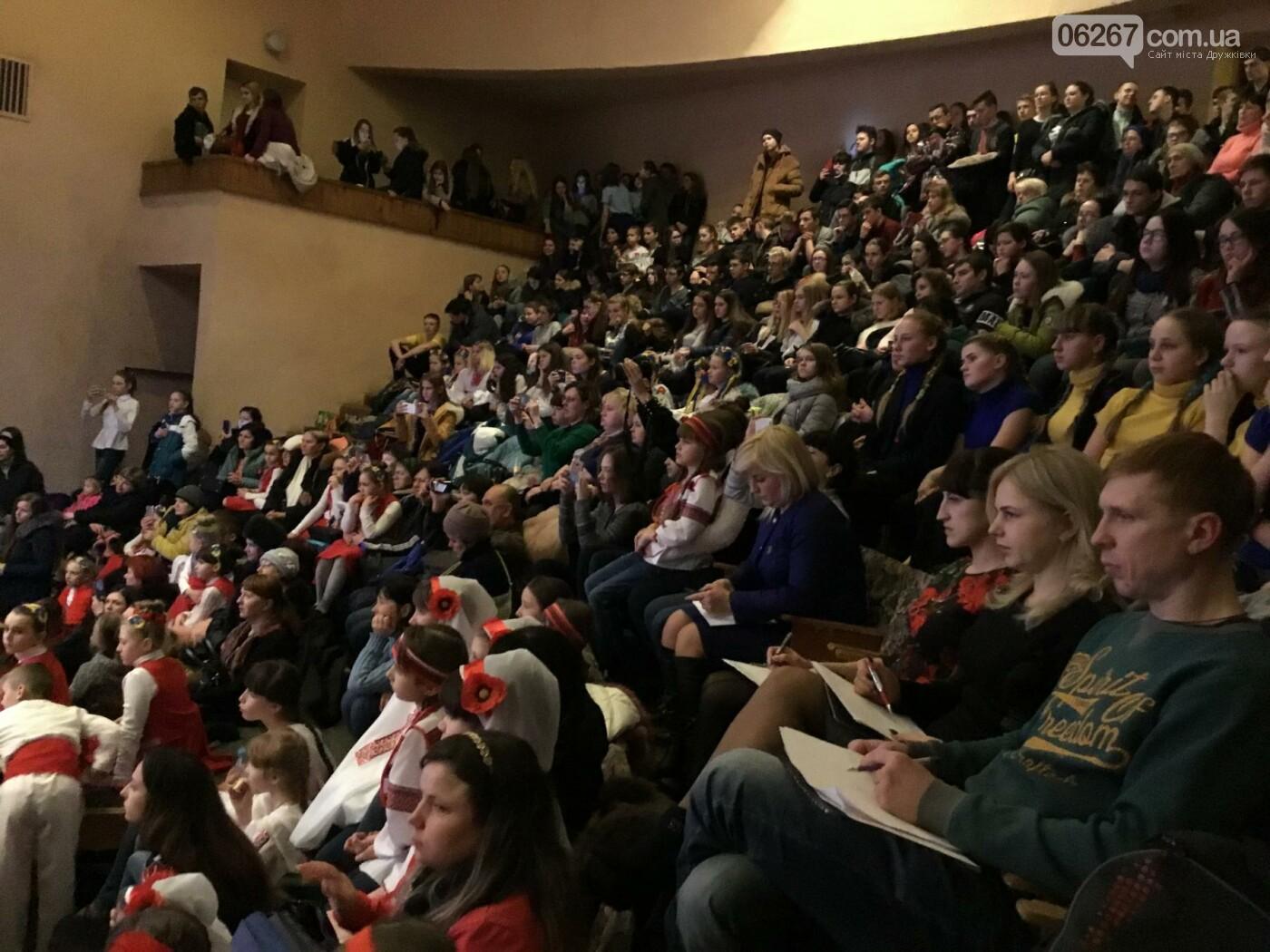 Танцевальный конкурс «Территория Дэнс» в Дружковке бьет рекорды посещаемости (ФОТО, ВИДЕО), фото-2