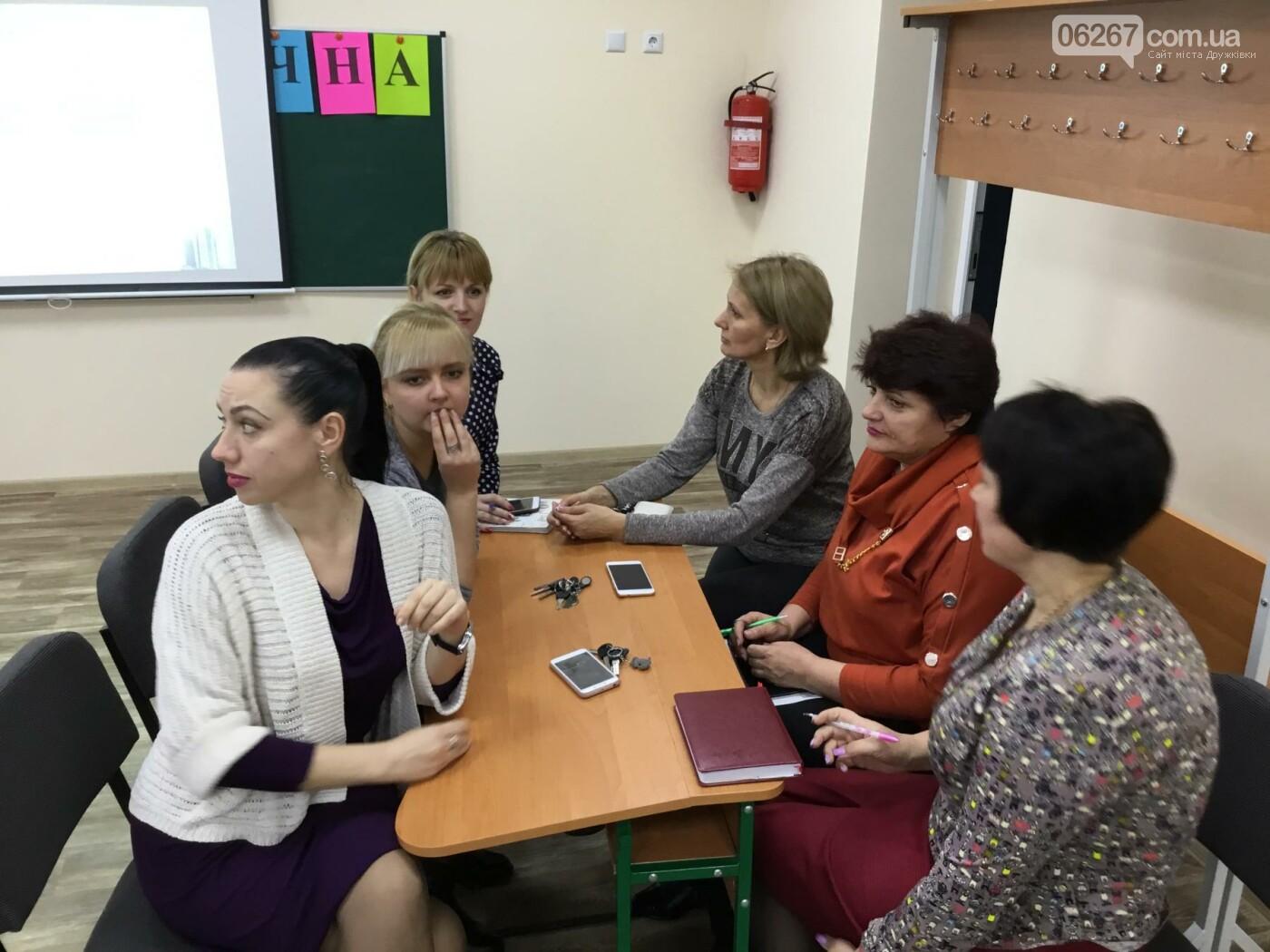 В Дружковке опорная школа становится светочем демократии  (ФОТО), фото-5