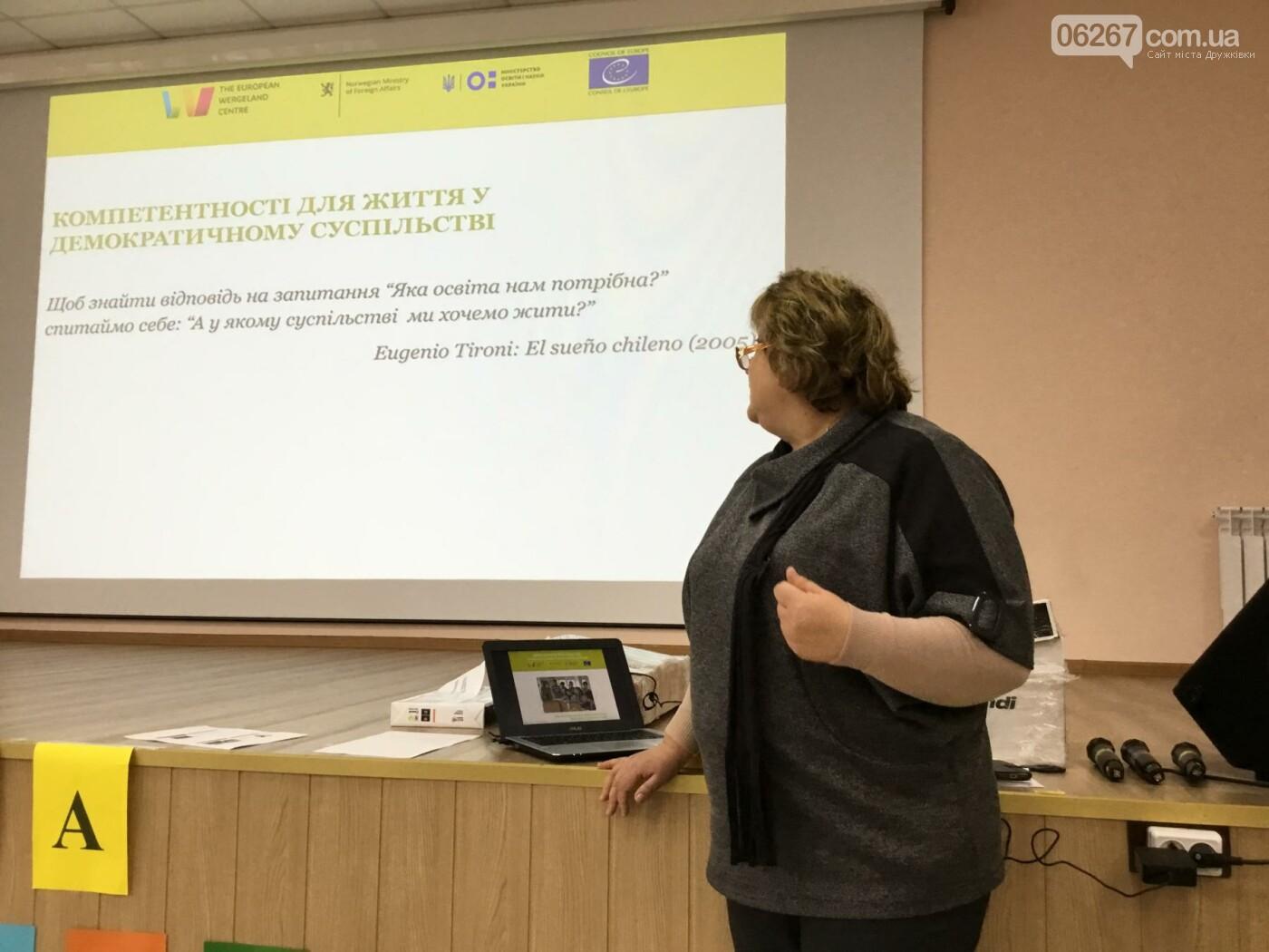 В Дружковке опорная школа становится светочем демократии  (ФОТО), фото-2