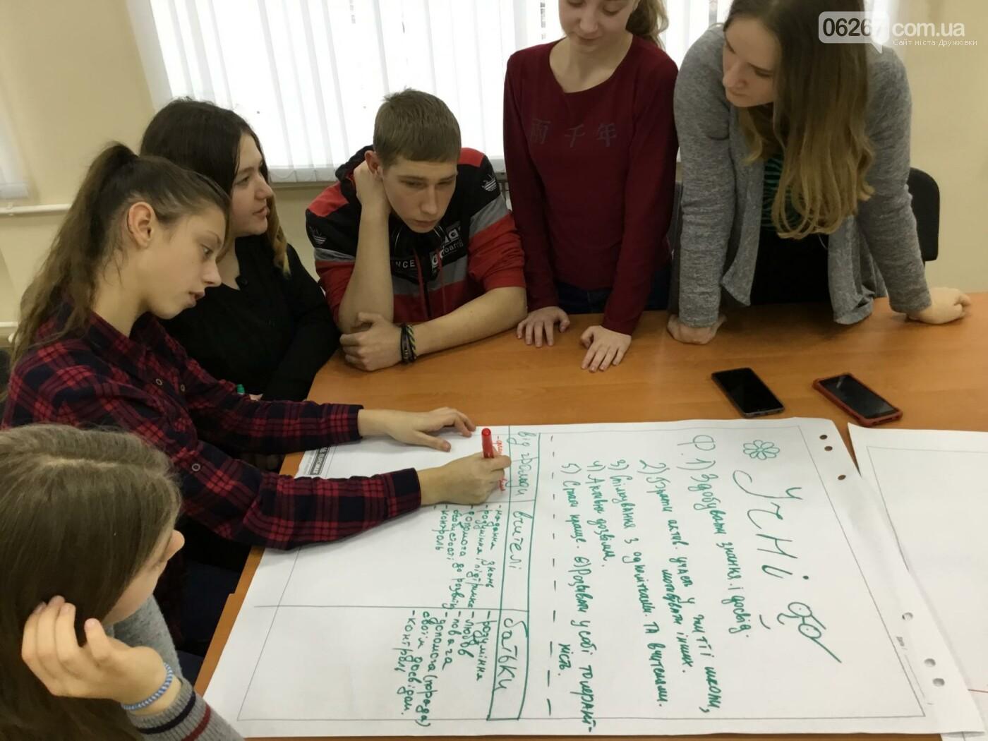 В Дружковке опорная школа становится светочем демократии  (ФОТО), фото-10