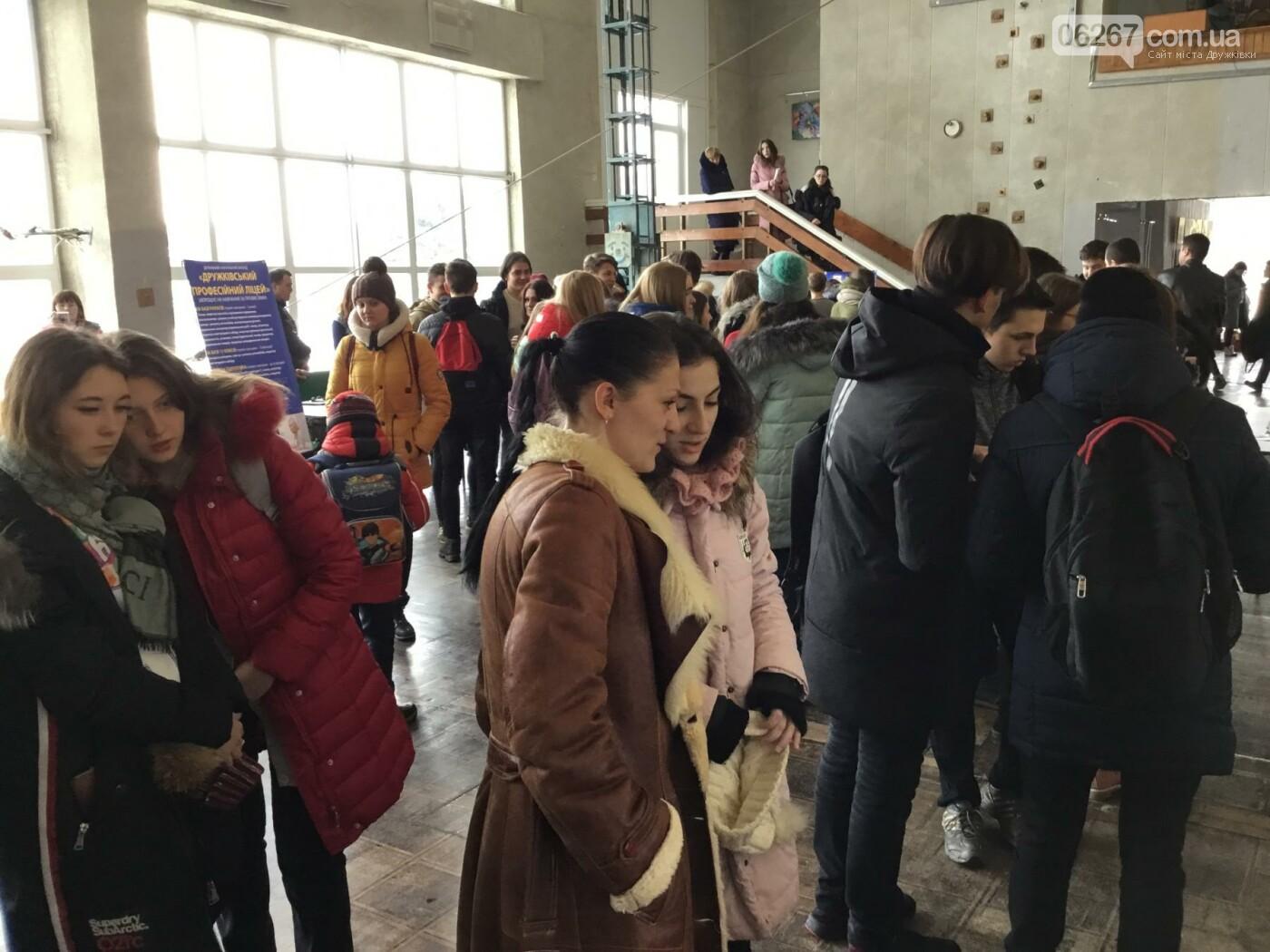 Куда пойти учиться: Дружковские старшеклассники присматривали для себя подходящие профессии (ФОТО, ВИДЕО), фото-3