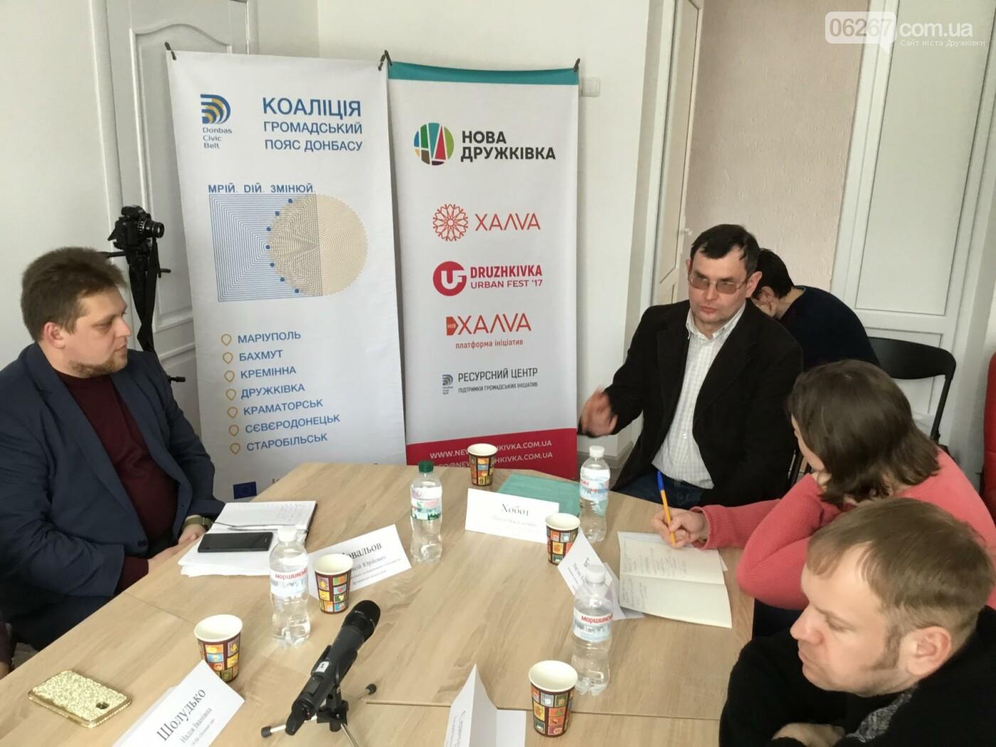 В Дружковке обсудили проблемы развития ОСМД в городе и области (ФОТО, ВИДЕО), фото-2