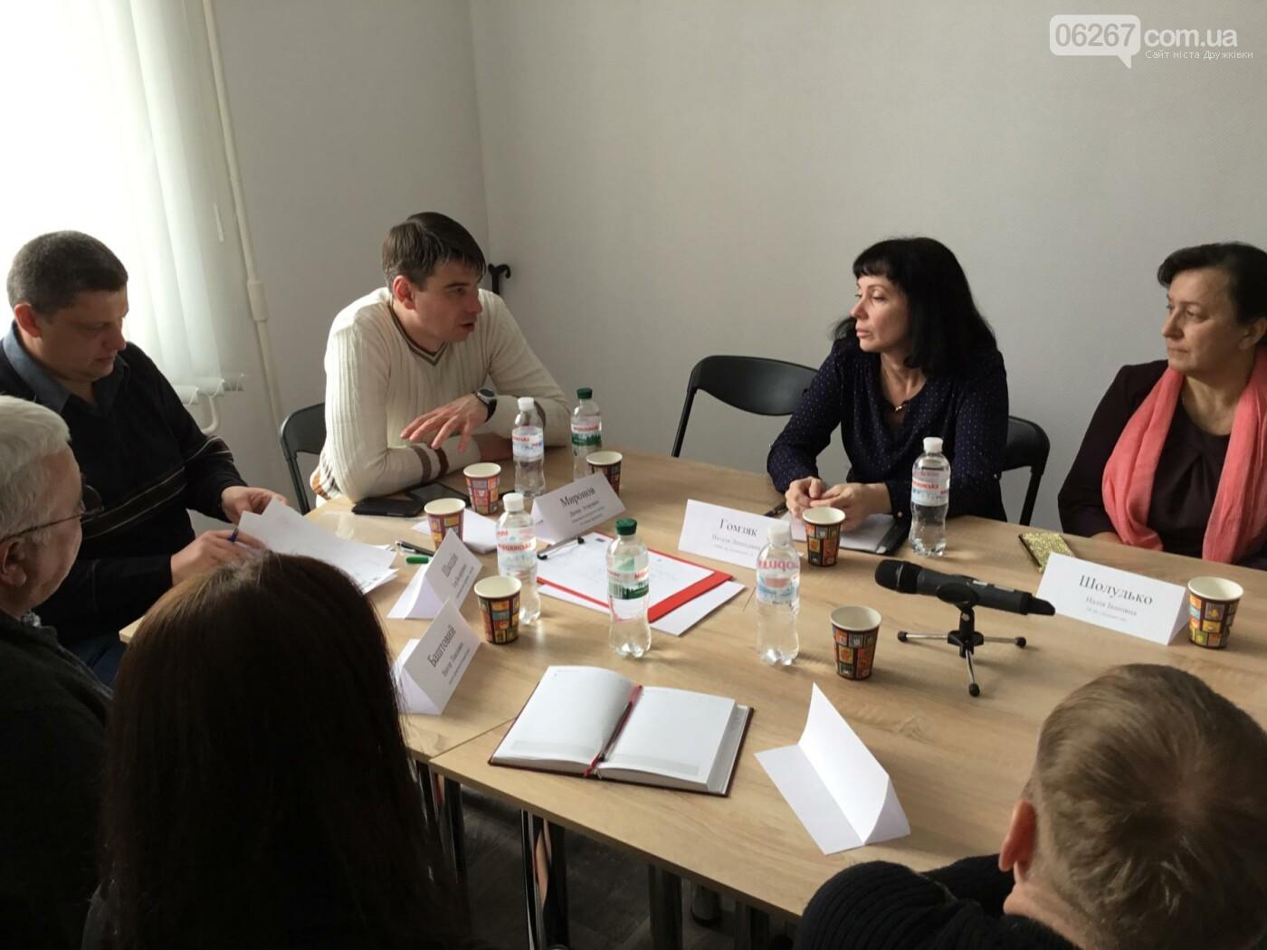 В Дружковке обсудили проблемы развития ОСМД в городе и области (ФОТО, ВИДЕО), фото-3