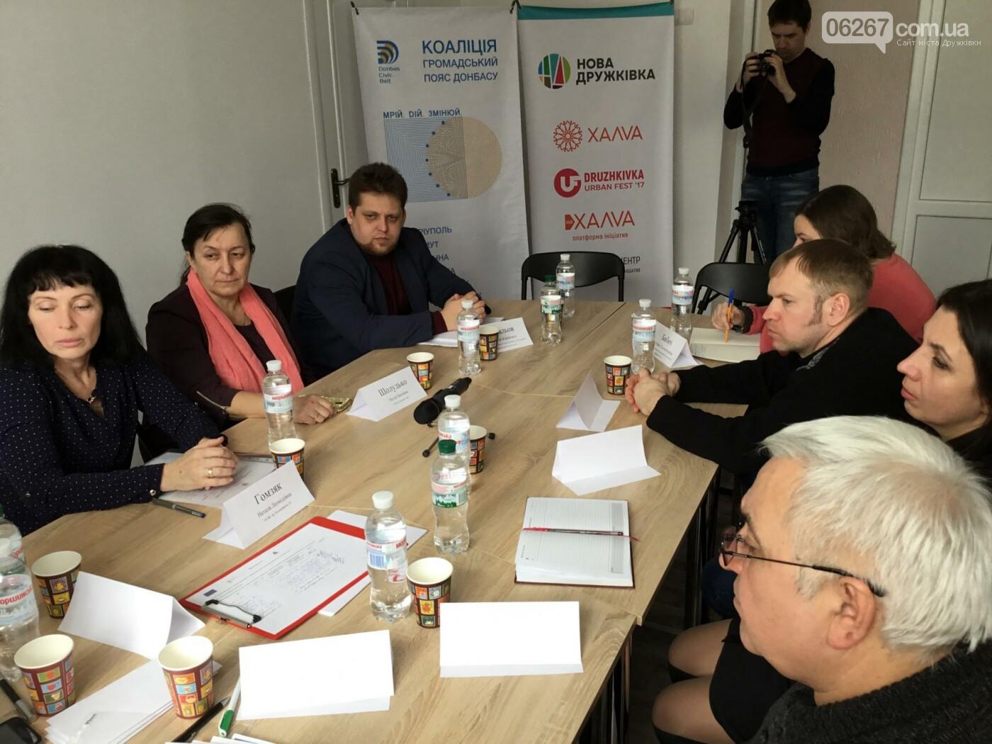 В Дружковке обсудили проблемы развития ОСМД в городе и области (ФОТО, ВИДЕО), фото-1