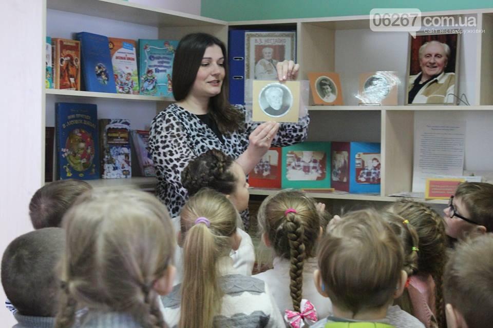 В Дружковке проходит неделя детской книги (ФОТО), фото-1