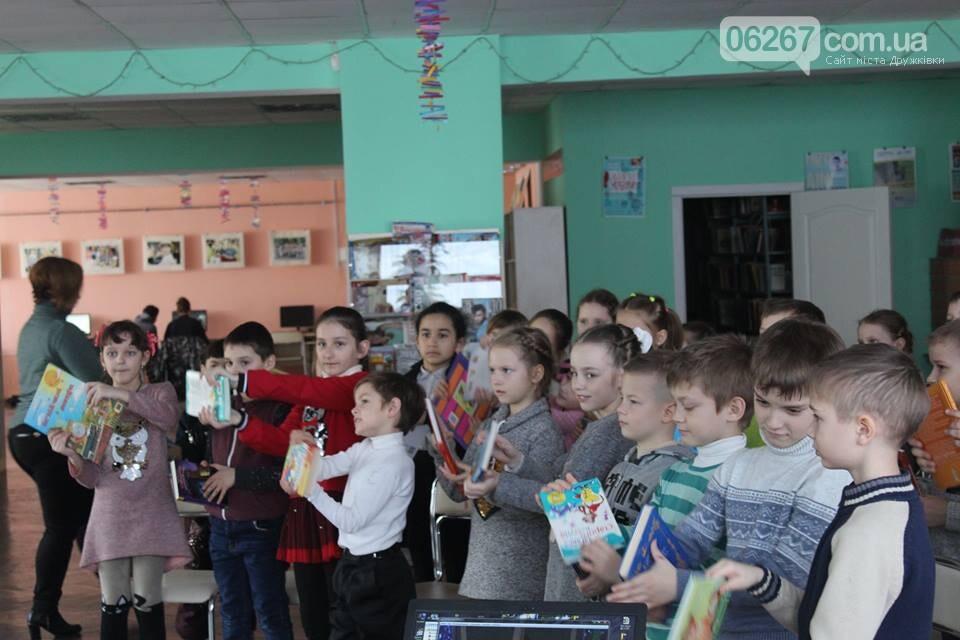 В Дружковке проходит неделя детской книги (ФОТО), фото-2