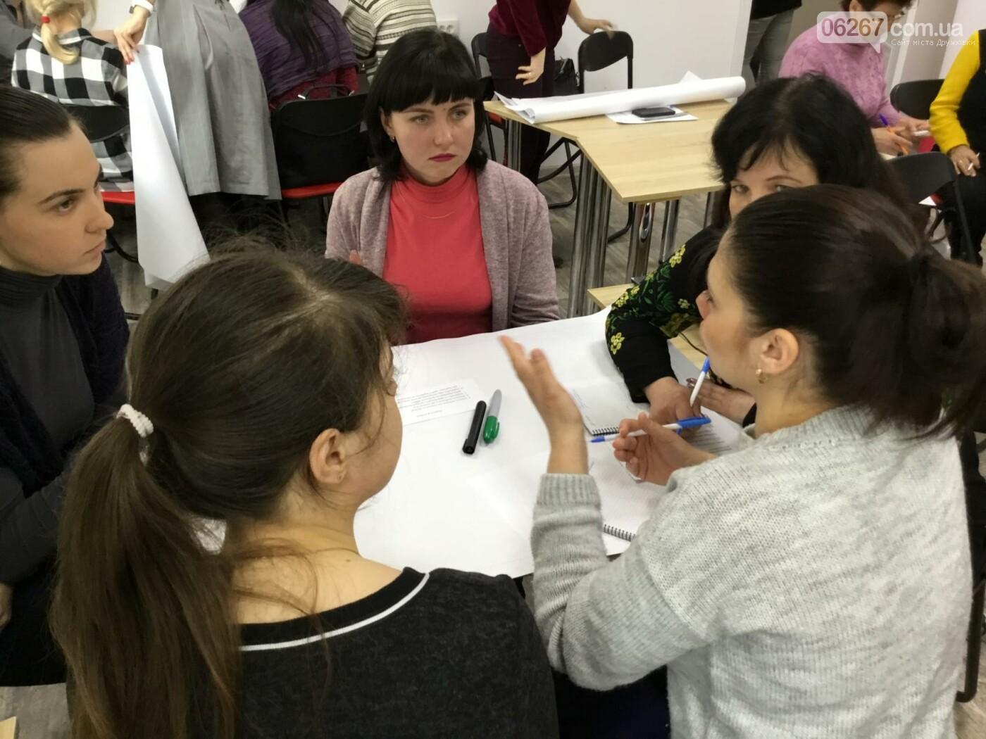 В Дружковке сегодня учили готовить проекты для Общественного бюджета (ФОТО, ВИДЕО), фото-8