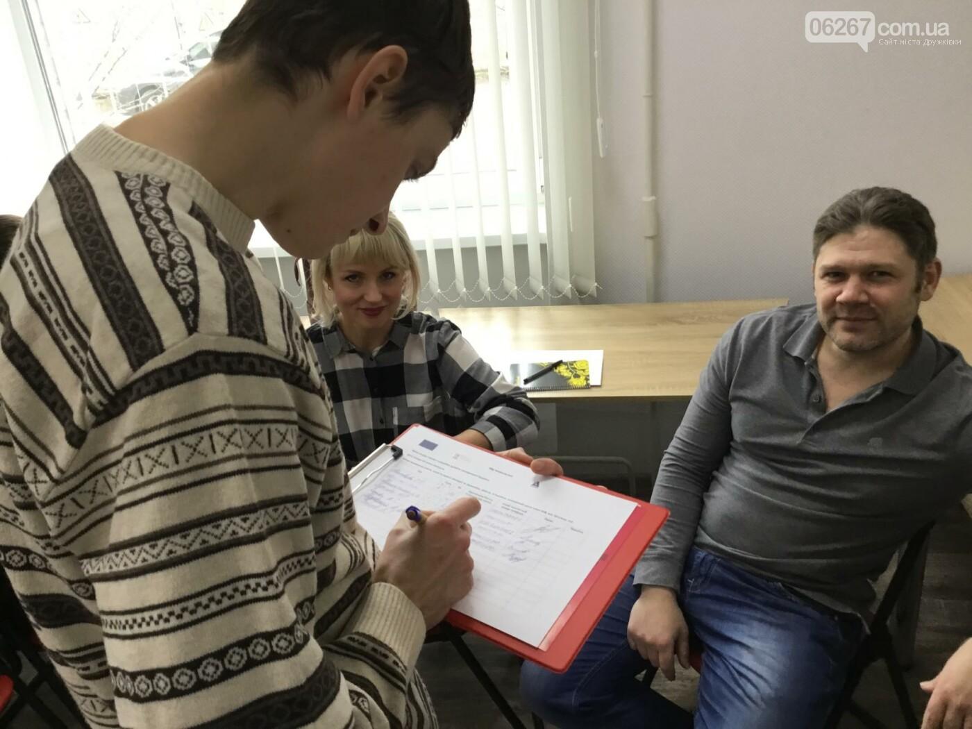 В Дружковке сегодня учили готовить проекты для Общественного бюджета (ФОТО, ВИДЕО), фото-11