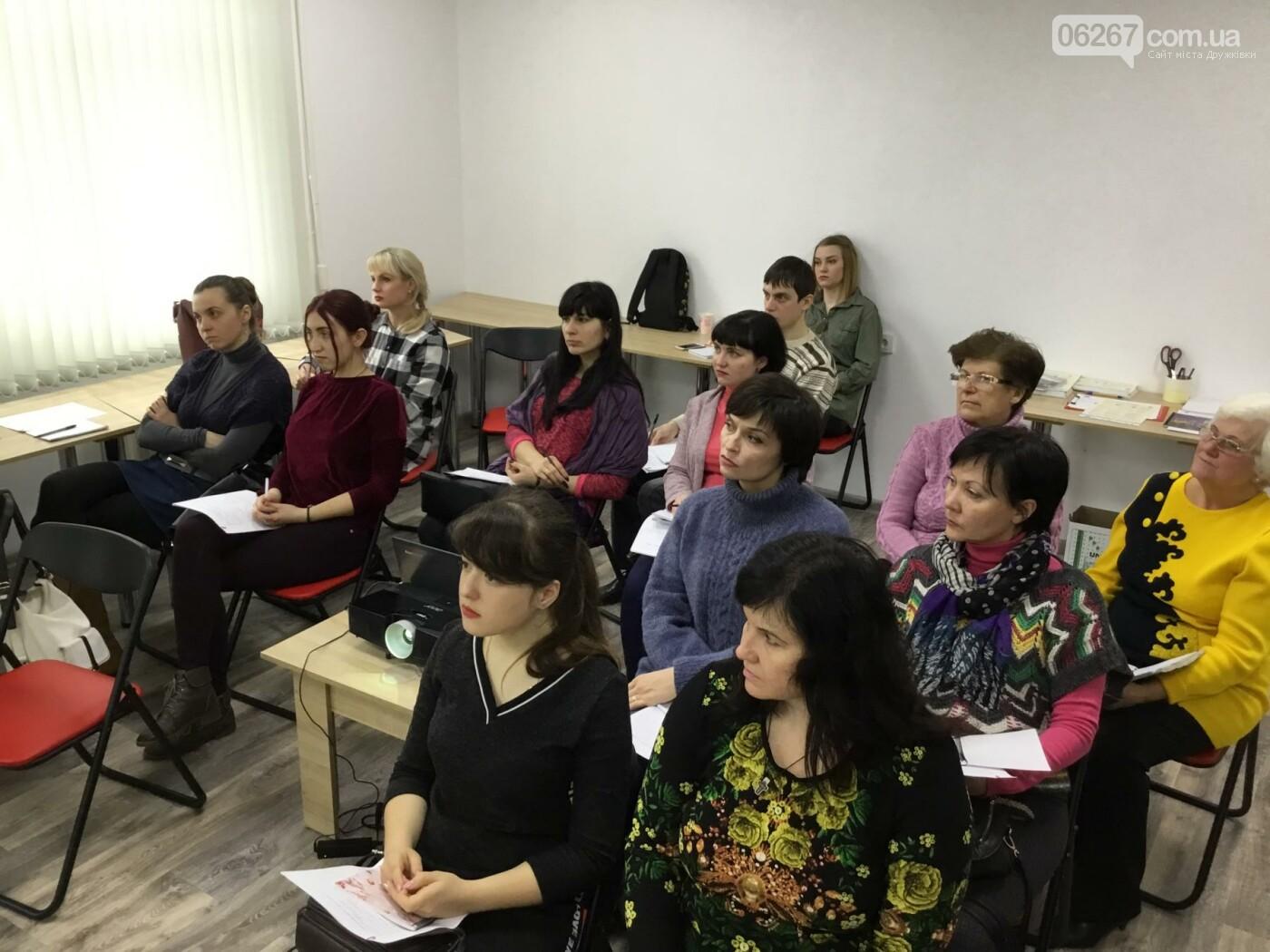 В Дружковке сегодня учили готовить проекты для Общественного бюджета (ФОТО, ВИДЕО), фото-6