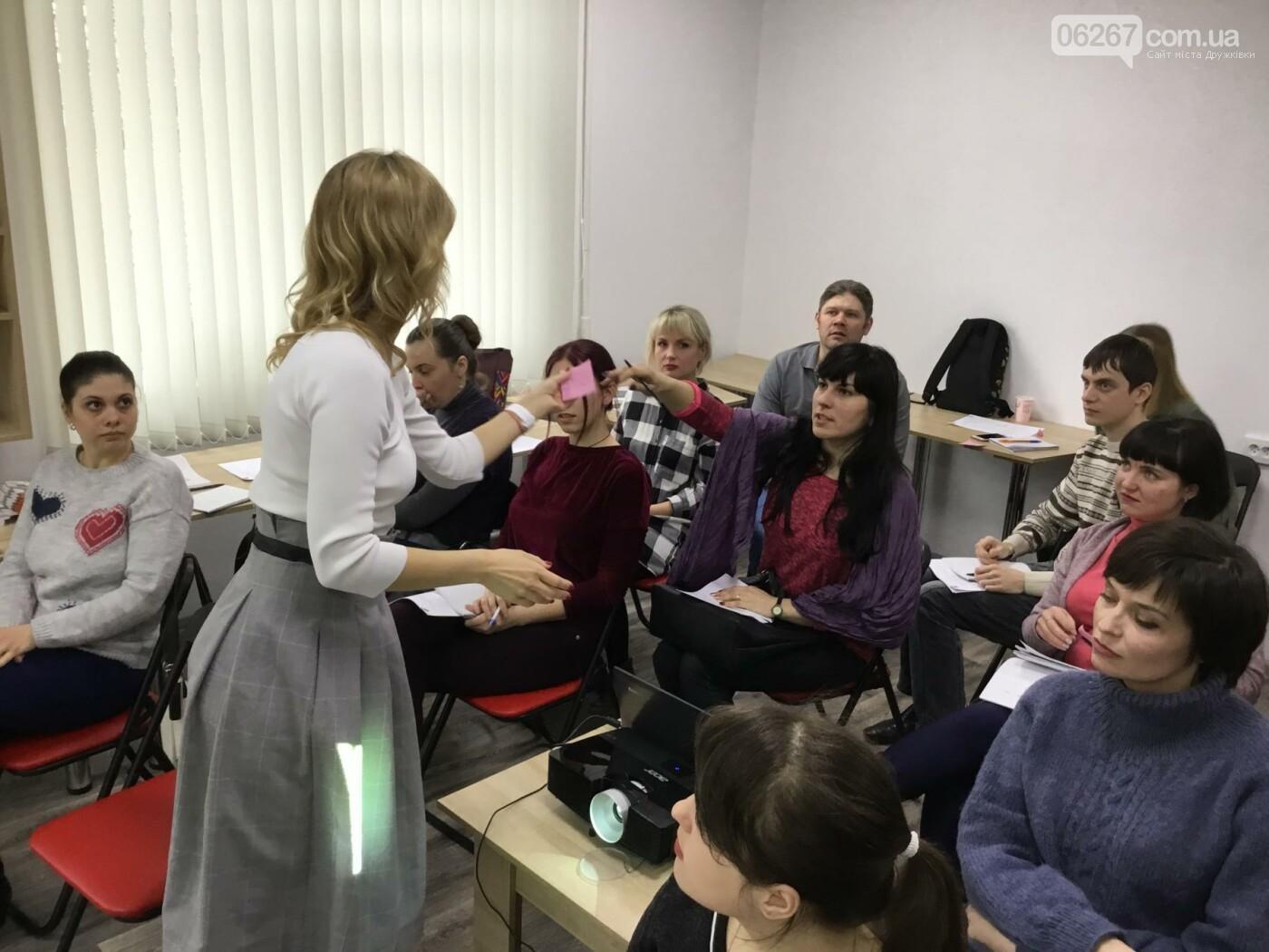 В Дружковке сегодня учили готовить проекты для Общественного бюджета (ФОТО, ВИДЕО), фото-1