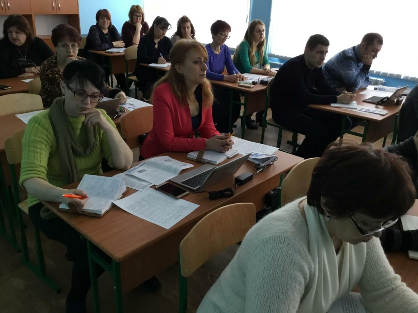 На базе дружковской ОШ №17 провели областной технопарк (ФОТО, ВИДЕО), фото-6
