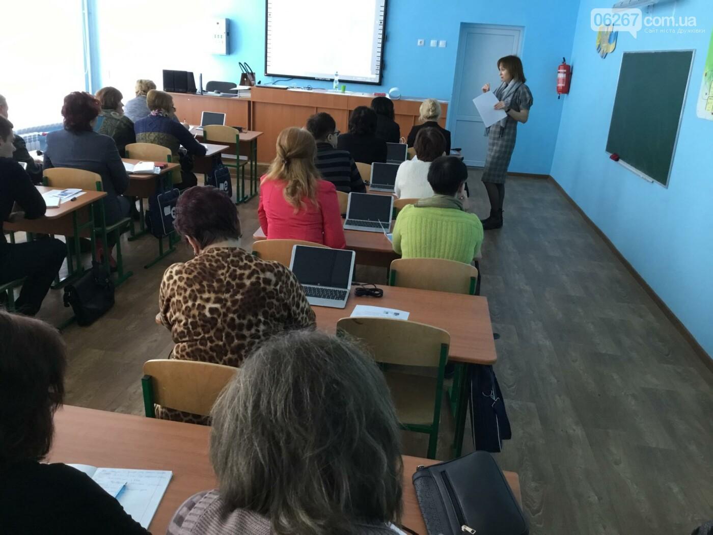 На базе дружковской ОШ №17 провели областной технопарк (ФОТО, ВИДЕО), фото-4