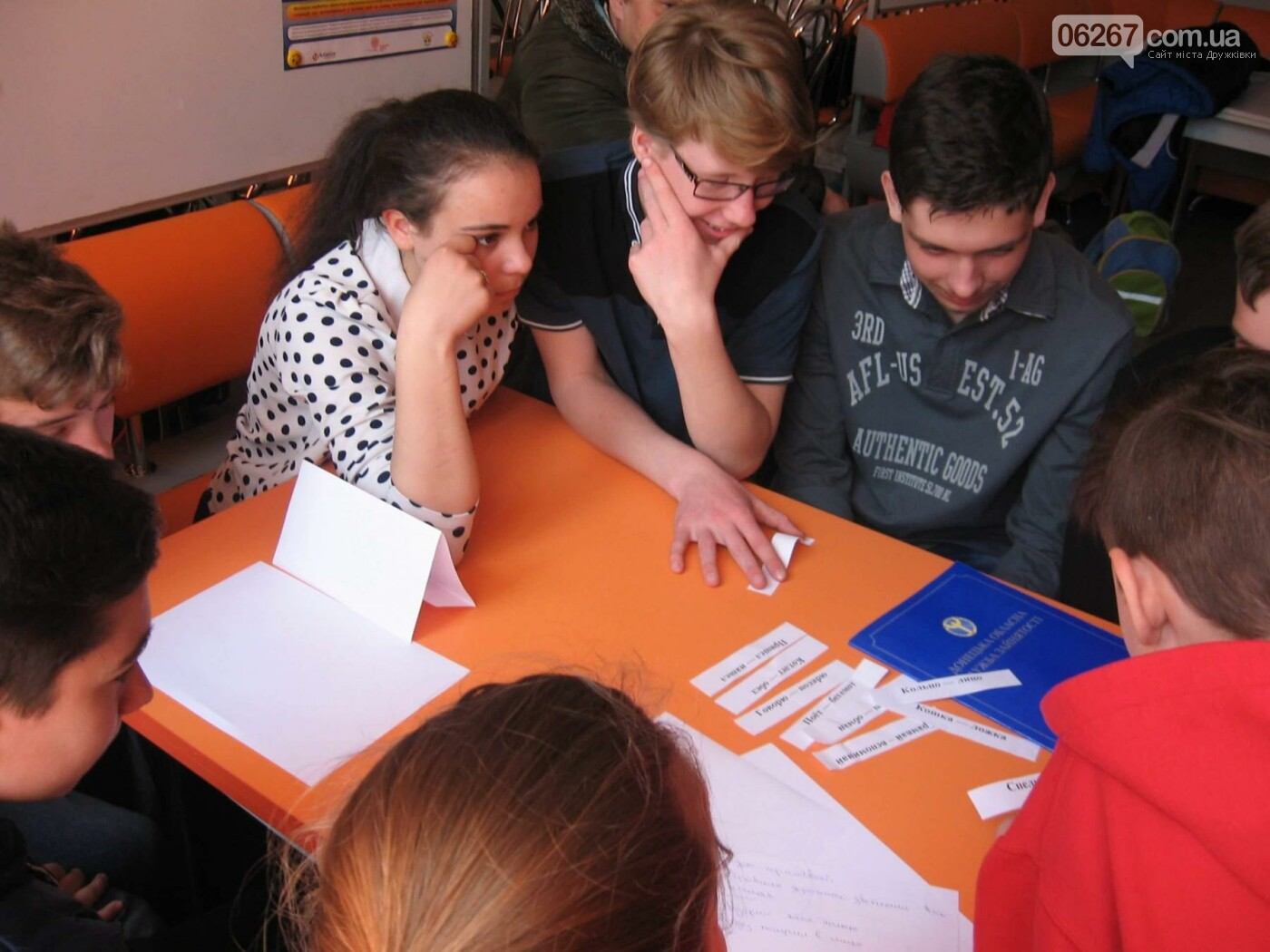 Квест в помощь: Дружковские школьники в интерактивной форме выбирают будущую профессию, фото-1