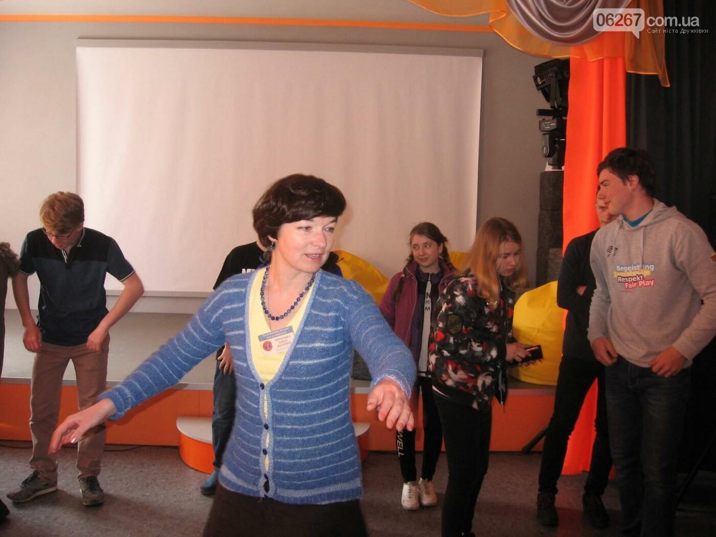 Квест в помощь: Дружковские школьники в интерактивной форме выбирают будущую профессию, фото-2