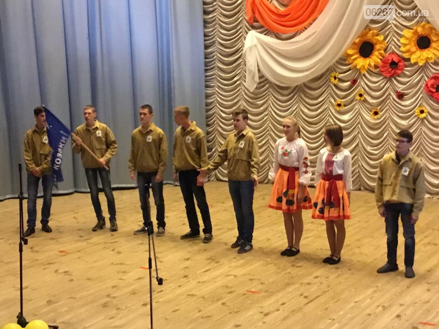 Городской этап военно-патриотической игры «Джура» проходит в эти дни в Дружковке (ФОТО), фото-3