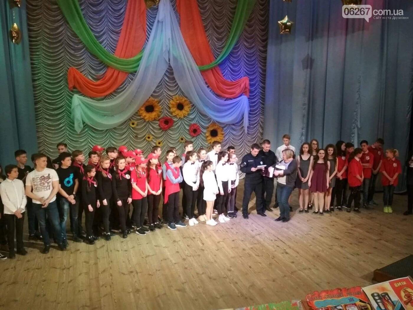 Дружковка: Сегодня в ЦДЮТ стали известны призеры конкурса «Юные пожарные» (ФОТО), фото-2