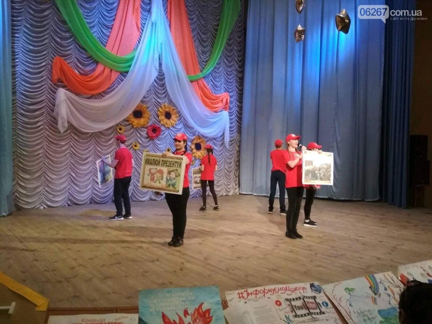 Дружковка: Сегодня в ЦДЮТ стали известны призеры конкурса «Юные пожарные» (ФОТО), фото-1