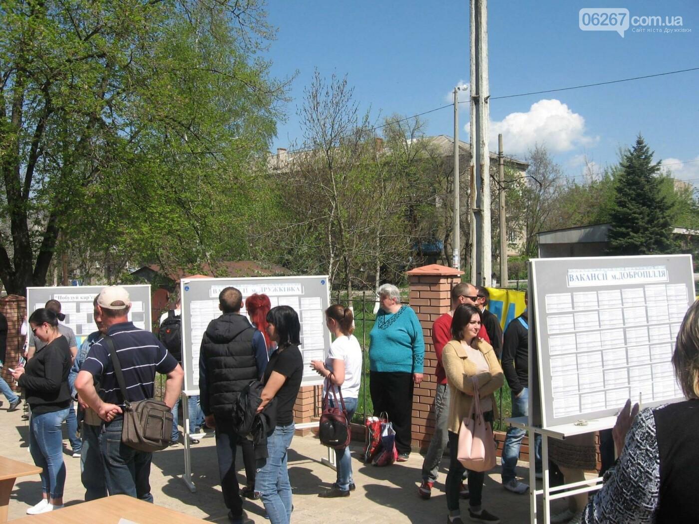 Дружковка: Областная ярмарка вакансий прошла под открытым небом (ФОТО)       , фото-2