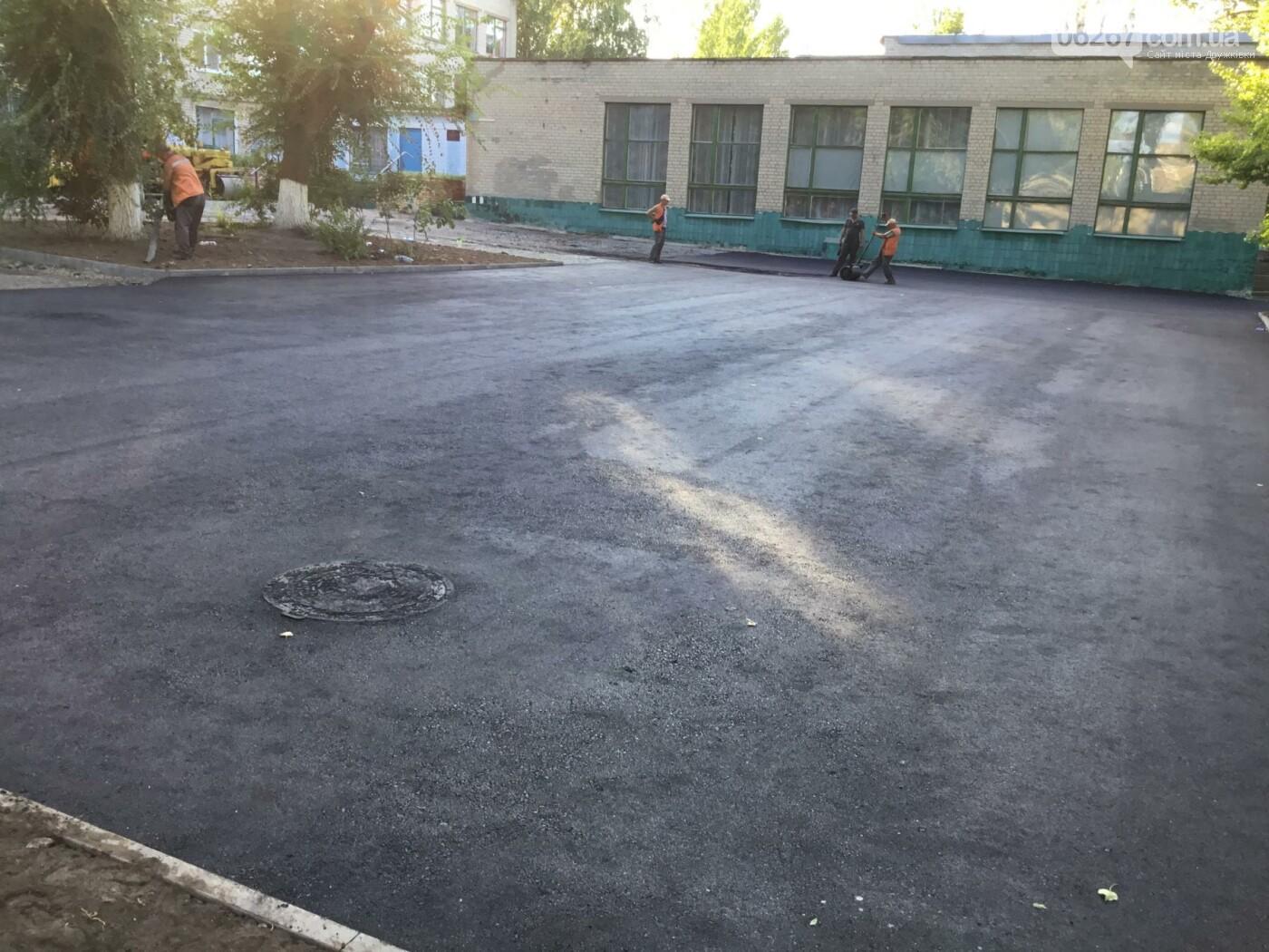Дружковка: Школу №7 закатали в асфальт (ФОТО), фото-2