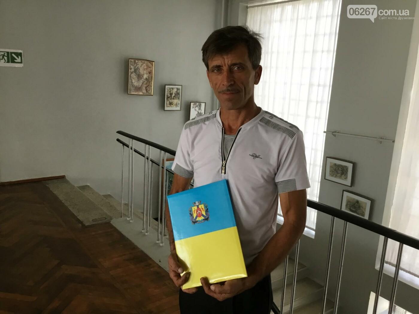 Чего ожидает Софиевка от присоединения к Дружковской объединённой громаде (ВИДЕО), фото-1