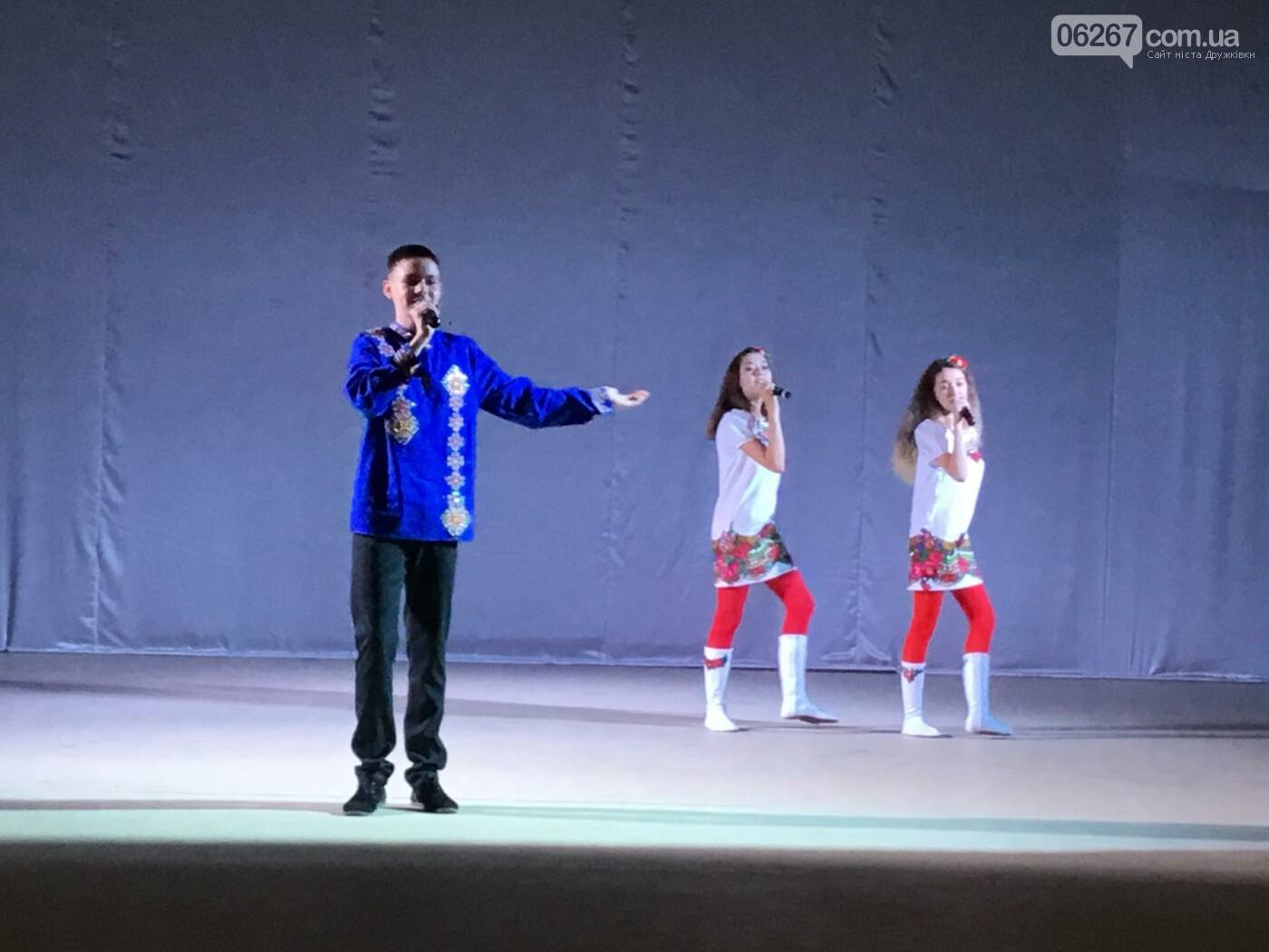 В Дружковке на День Независимости выступили местные артисты (ВИДЕО), фото-2