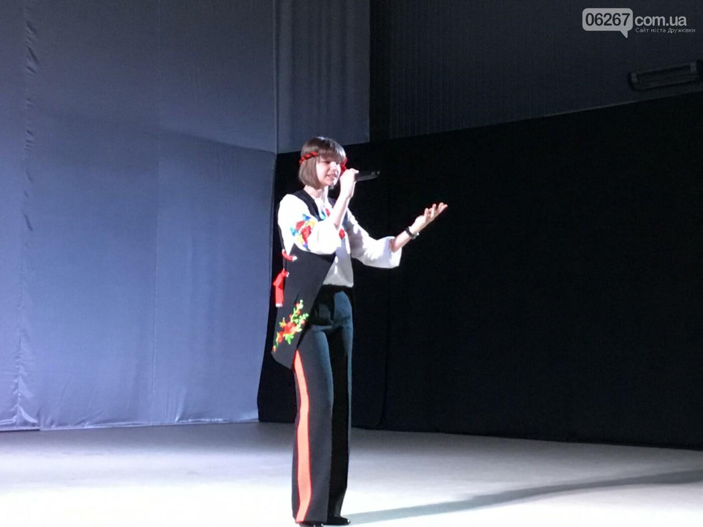 В Дружковке на День Независимости выступили местные артисты (ВИДЕО), фото-3