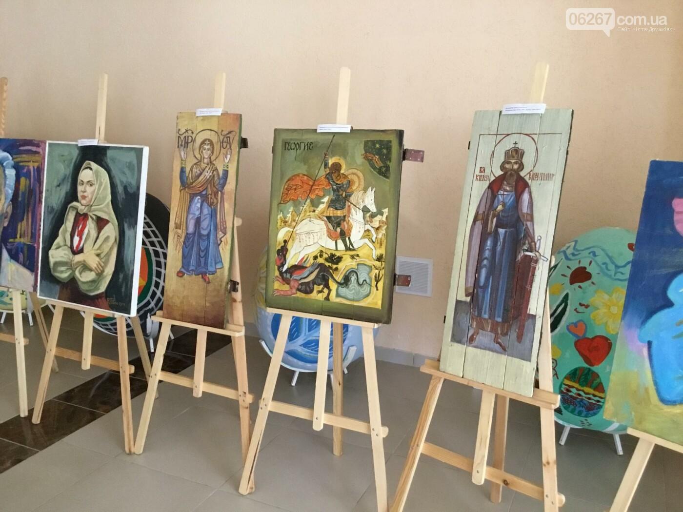 Праздник Независимости в Дружковке отметили выставкой картин и изделий народного творчества (ФОТО, ВИДЕО), фото-5